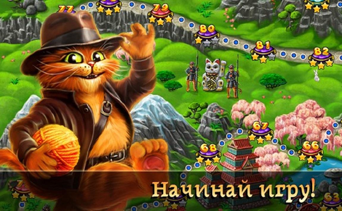 Скачать игру инди кот три в ряд на компьютер бесплатно через торрент
